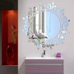 ウォールステッカー 鏡 ミラーステッカー ウォールミラー インテリア DIY 壁の装飾 3D 太陽 立体 おしゃれ 大きいサイズ シルバー