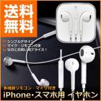 ����ۥ� ͭ�� �ޥ����դ� ¿��ǽ��⥳�� �ⲻ�� ���ò�ǽ ����ץ� ������� iPhone Android ��