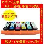 еие╫е╜еє ╕▀┤╣едеєепббKUI-L KUI-6CL-L(┴¤╬╠)  ├▒╔╩┐з┴к┬Є▓─бб1╟п╩▌╛┌╔╒бже┴е├е╫╔╒ есб╝еы╩╪┴ў╬┴164▒▀б╩12╕─д▐д╟б╦