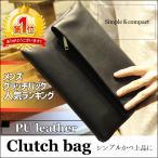 クラッチバッグ セカンドバッグ メンズ 小さめ コンパクト 2つ折り PU レザー レディース ブラック