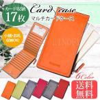 ショッピングカードケース カードケース 大容量 スリム レディース メンズ 薄い 長財布 使いやすい 17枚収納 コインケース 小銭入れ プレゼント