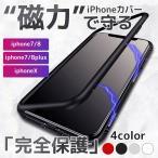 iphoneX iPhone7 Plus iPhone8 Plus �ץ饹 ������ �Ѿ� ������� �ݸ� ���� ���饹 �Х�ѡ� �ޥ��ͥåȼ� ���ե졼�५�С� �����ե���