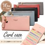 カードケース レディース スリム 薄型 大容量 財布 小銭 カード入れ タッセル 長財布 小物入れ 二つ折り 16枚収納