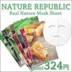 NATURE REPUBLIC Real Nature Mask リアルネイチャーマスクシート23ml フェイスパック マスクシート 韓国コスメ