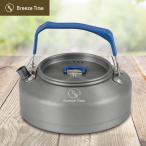 ケトル ポット やかん 湯沸かし 調理 料理 キャンプ レジャー アウトドア コーヒー キャンプ小物 アルミニウム
