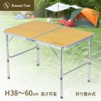 折りたたみテーブル90-60cm コンパクト 食事 調理 料理 アウトドア レジャー キャンプ 軽量 キャンプ用品 机