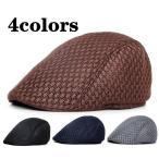 帽子 キャップ メンズ ハンチング 夏物 UV 通気性 遮光タイプ  シンプル 大きいサイズ 男女兼用 おしゃれ 父の日