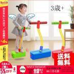 知育玩具 おもちゃ 室内 外遊び バランスホッピング ジャンピングボード 子供 大人 親子 3歳 4歳 5歳 6歳 誕生日 プレゼント 男の子 女の子 ギフト 送料無料