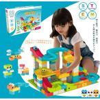 知育玩具 コロコロ ビーズコースター ビーズ スロープトイ 組み立て ブロック コースター積み木おもちゃ DIY立体パズル 子供向け おもちゃ 男の子 女の子 120pcs