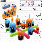 ボードゲーム 小学生 親子 家族や友人に向けゲーム ファミリーゲーム 玩具 おもちゃ 立体〇×ゲーム 遊び方解説動画あり