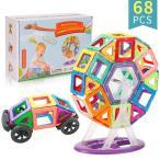 磁石おもちゃ 観覧車 68ピース マグフォーマー 知育玩具 積み木 マグネット マグネットブロック DIY 誕生日プレゼント 子供 立体パズル モデル ゲーム