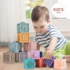 新品 知育玩具 人気 赤ちゃんおもちゃ 柔らかおもちゃ 想像力を育む知育玩具 孫にプレゼント 保育所・児童館用品 お誕生日 入園 出産お祝い