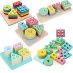 新品 積み木 おもちゃ パズル木製 知育玩具 赤ちゃん 0歳 1歳 2歳 3歳 誕生日プレゼント プレゼント はめ込み 形合わせ 学習 発育 人気