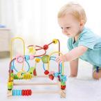 新品 ビーズコースター ルーピング おもちゃ アクティビティキューブ 子ども 知育玩具 玩具 早期開発 男の子 女の子 1歳 2歳 3歳