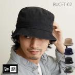 ニューエラ バケットハット BUCKET-02 メンズ レディース 帽子 つば 短い 深め