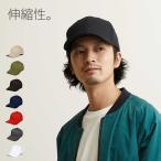 フレックスフィットツイルキャップ 帽子 メンズ レディース 大きいサイズ ベースボールキャップ 野球...