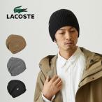 ラコステ・秋冬ウールニットワッチL3434-/LACOSTE 秋冬 大きいサイズ ゆったり おしゃれ ニット帽 日本製 メンズ レディース 帽子