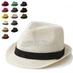 Straw Hat - 8522ハットネオ ハット メンズ 夏 レディース 中折れペーパーハット 夏用 ストローハット 男 女 白 黒 赤 帽子