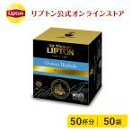 ティーバッグ 紅茶 リプトン 公式 無糖 サー・トーマス・リプトン アルミティーバッグ ディンブラ 50袋 リプトン ティーパック