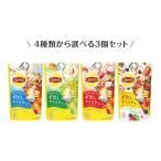 1000円ポッキリ 送料無料  4種類から選べる コールドブリュー 3個セット ティーバッグ アイスティー 水出し リプトン 公式 無糖