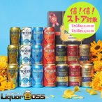 御歳暮 お歳暮 ビール beer ギフト プレゼント 送料無料 サントリー プレミアムモルツ マスターズドリーム 夢の3種セット BMA5P 1セット 詰め合わせ