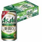 Yahoo!リカーBOSS Yahoo!店発泡酒 送料無料 アサヒ ビール スタイルフリー 350ml×24本/一部地域は別途送料が必要です