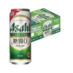 Yahoo!リカーBOSS Yahoo!店発泡酒 送料無料 アサヒ ビール スタイルフリー 500ml×24本/一部地域は別途送料が必要です