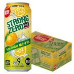 サントリー 196ストロング 柚子ダブル L