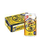 新ジャンル キリン ビール のどごし<生> 350ml×24本/1ケース