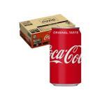 本日限定!エントリーで+5% 3/1限定全品+5% 送料無料 コカ・コーラ 350ml×24本