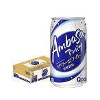 本日限定!エントリーで+5% 3/1限定全品+5% 送料無料 コカ・コーラ アンバサ サワーホワイト 350ml×24本