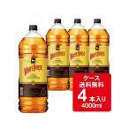 ウィスキー (送料無料) キリン ホワイトホース ファインオールド 4000ml(4L)×4本 (北海道・沖縄県は対象外となります。) whisky