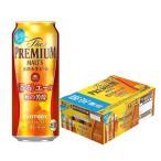 期間限定 サントリー ザ・プレミアムモルツ 香るエール 芳醇 500ml×24本 (2ケースまで1個口配送可能です。)