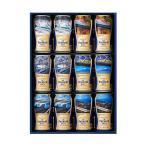 (送料無料) 数量限定品 サントリー ザ・プレミアムモルツ新幹線デザイン缶アソートセット ベストショットセレクトBPSNK 350ml×12本