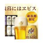 お歳暮 御歳暮 ビール ギフト 2017 送料無料 サッポロ エビス 6種セット 和の芳醇・つむぎ入り  YWR3D 1セット (北海道・沖縄は対象外となります。)