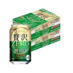 新ジャンル 送料無料 アサヒ ビール クリアアサヒ 贅沢ゼロ 350ml×2ケース