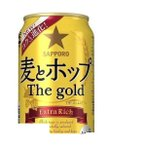 (送料無料) サッポロ 麦とホップ ザ・ゴールド 350ml×24本 3ケース (北海道・沖縄県は対象外となります。)