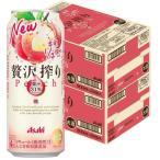 アサヒビール 贅沢搾り桃缶500