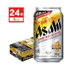 本日限定!エントリーで+5% ビール アサヒ スーパードライ 生ジョッキ缶 340ml×24本