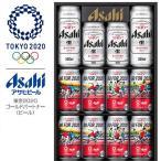 御歳暮 お歳暮 ビール beer ギフト プレゼント 送料無料 アサヒ ビール オリジナル東京2020オリンピックデザイン缶ギフト LY-3N 1セット