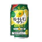 サッポロビール サッポロキレートレモンサワークエン酸 缶350