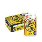 新ジャンル キリン ビール のどごし<生> 350ml×24本/ご注文は2ケースまで同梱可能です