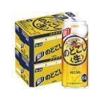 新ジャンル 送料無料 キリン ビール のどごし 生 500ml×2ケース