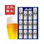お歳暮 御歳暮 ビール ギフト 送料無料 アサヒ スーパードライ AS-3N 1セット 詰め合わせ セット