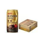 UCC ブレンドコーヒー 微糖 缶 185ml×30本 (4ケースまで1個口配送可能です。)