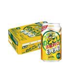 新ジャンル キリン ビール のどごし ZERO ゼロ <生> 350ml×24本/ご注文は2ケースまで同梱可能です