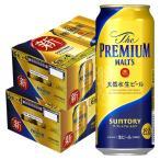 ビール 送料無料 サントリー ザ・プレミアムモルツ 500ml×2ケース あすつく