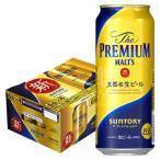 ビール サントリー  ザ・プレミアムモルツ 500ml×24本/ご注文は2ケースまで1個口配送可能です。 あすつく