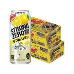 チューハイ 酎ハイ サワー 送料無料 サントリー -196℃ ストロングゼロ レモン 500ml×2ケース