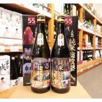 人気一 ウルトラマン 日本酒セット